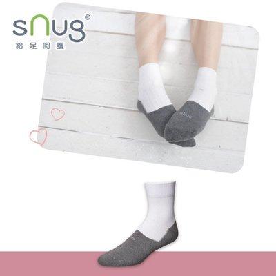 【sNug直營-頂級學生除臭襪】多件優惠/學生襪/白色襪筒/符合學校規定