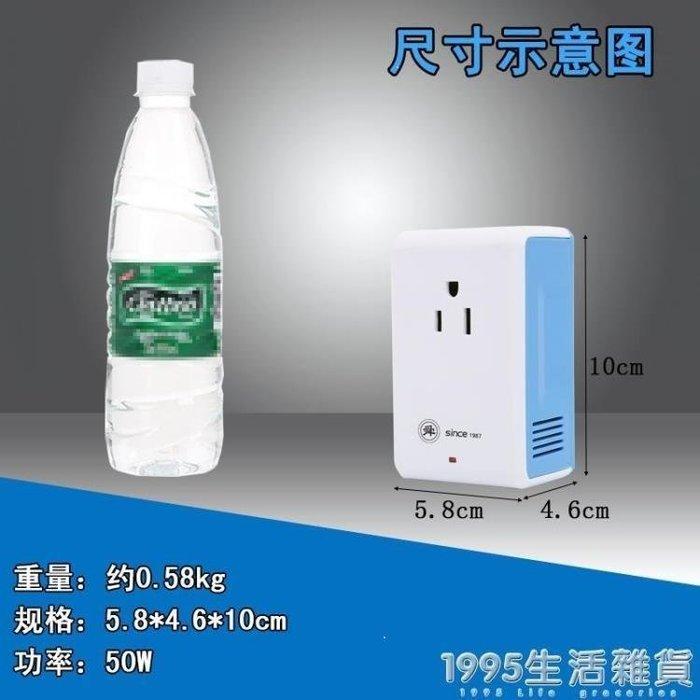 麥麥部落 變壓器220轉110電壓轉換器50W美版水牙線日本電動牙刷用MB9D8