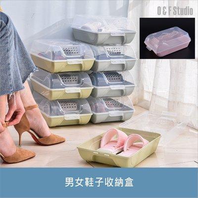 男女鞋子收納盒(加厚版) 透明鞋盒 大尺寸透氣鞋盒 高跟鞋盒 室內拖鞋 登山鞋 跑步鞋【居家達人 A399】