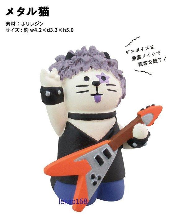 Decole concombre加藤真治萬聖節彈電吉他的三毛貓Happy Halloween [2019年9月新到貨