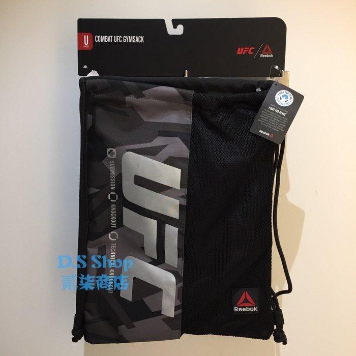(D.S) Reebok UFC Ultimate Fan Draw String Bag 聯名 束口袋 BR4595