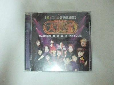 寶林二手屋原版CD   音樂三國誌 98金曲獎大贏家