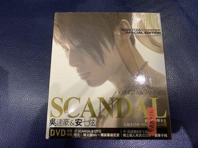 *還有唱片行*吳建豪&安七炫 / CD+DVD 二手 Y16443