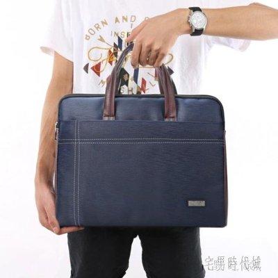 男公事包文件袋 A4大容量商務公文包男女公文袋拉鏈手提文件包韓版帆布包 KB8106