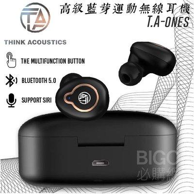 【公司貨】T.A-OneS 高級藍芽運動無線耳機 藍芽5.0 輕量化設計 真無線 入耳式耳機 高音質 運動 慢跑 防潑水