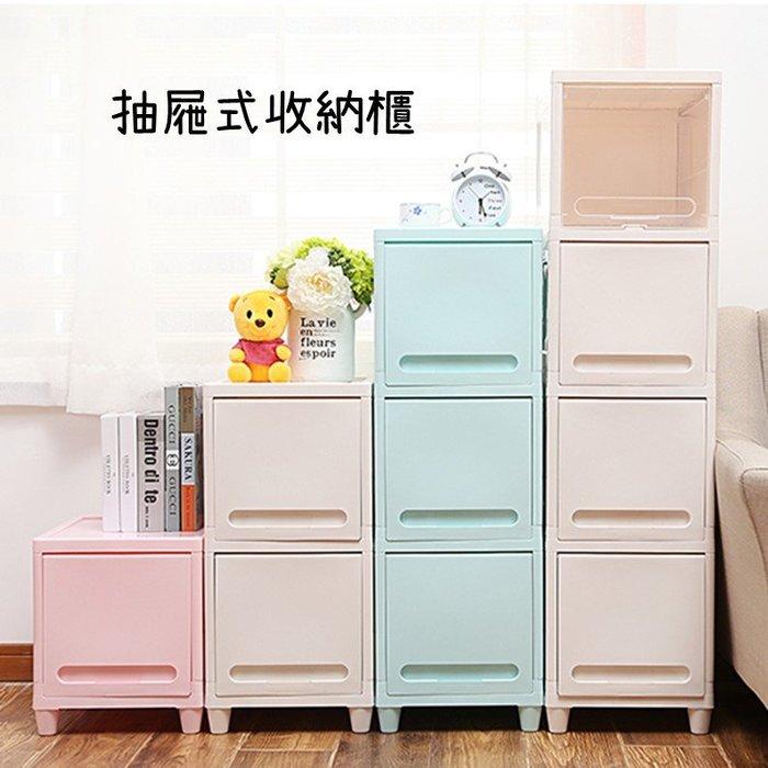 抽屜式收納櫃儲物整理櫃寶寶衣櫃窄版翻蓋式縫隙櫃(單層款)