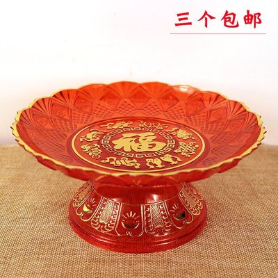 ༧༨如༸༹意⇝佛教用品佛堂家居供佛水果盤水晶塑料福字紅色高腳八吉祥果碟貢盤ytgy-3