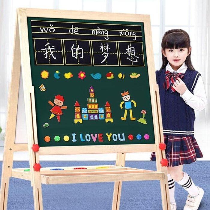 兒童畫板畫架小黑板支架式家用教學清倉小學生寶寶小孩寫字板粉筆
