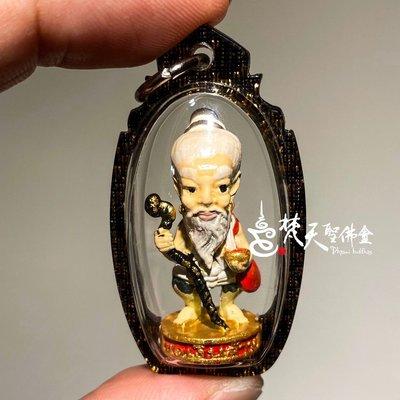 梵天聖佛盦 泰國真品佛牌 - 財寶徐祝 徐祝老人 帕阿贊安納 彩繪款