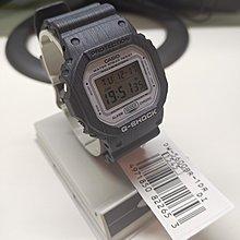 罕品絕版 G Shock DW-5600BR-1DR
