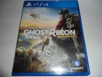 PS4 火線獵殺 野境 中文版