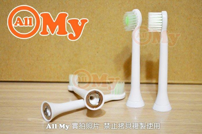 【尖細刷毛-迷你型】兼容飛利普 HX6074 小刷頭 一卡(4入) PHILIP  尖毛 音波電動牙刷刷頭