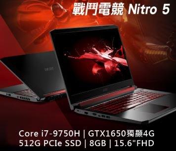 WOW!ACER AN515-54-770E(i7-9750H/GTX1650-4G/512GB PCIe SSD/8G