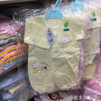 熱銷 新品 SCHICK 舒適牌 台灣製造 兩用兔衣 兔衣 兔裝 嬰兒服 黃 嬰兒服 福德生活百貨 181022