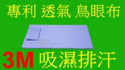 3M乳膠床墊附枕頭 吸濕排汗鳥眼布60X120X5(2X4尺) 也可訂做 乳膠枕 嬰兒床乳膠床 布套