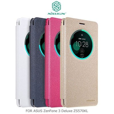 永康 仁德【MIKO手機館】NILLKIN 華碩 ZenFone3 ZS570KL 星韵皮套 側掀皮套 保護套(AD5)