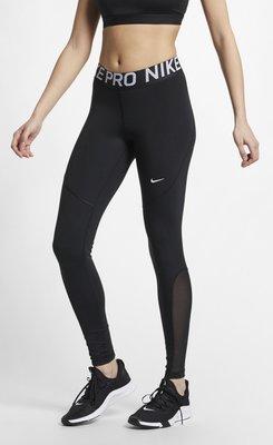 新太陽 NIKE Pro W NP TGHT AO9969-010 運動 女 全長型 緊身褲 內搭 束褲 黑 特850