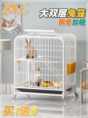 兔籠兔籠子兔子專用籠子寵物窩屋室內專用防噴尿家用特大號新型