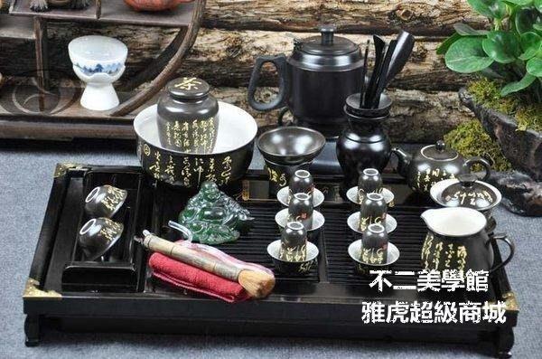 【格倫雅】茶具套裝 茶具 套裝 手寫唐詩 紅黑釉金龍 陶瓷套裝 整套茶具2882[g-l-y