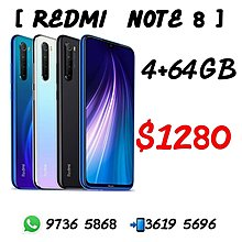 🔥🔥全新 紅米 REDMI NOTE 8🔥🔥 (4+64GB) ♦$1280♦