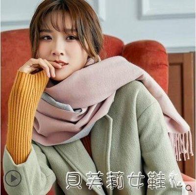 好物圍巾女雙面圍巾女冬季韓版新款百搭純色厚圍脖長款秋冬天