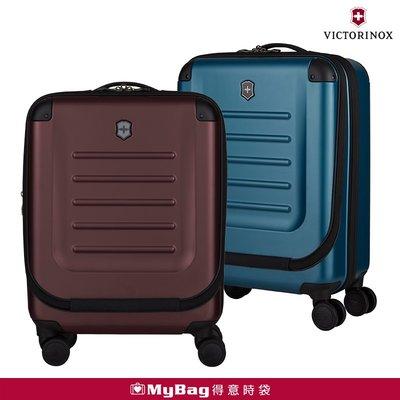 Victorinox 瑞士維氏 行李箱 Spectra 2.0 20吋 前開式登機箱 可擴充 TRGE-607094