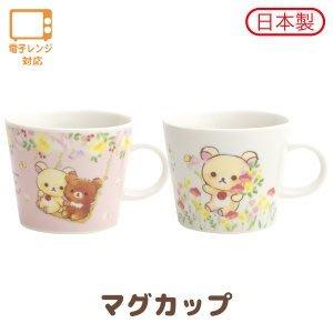 4165本通 拉拉熊 相遇系列 日本製 馬克杯 花 全二款 4974413742603 下標前請詢問