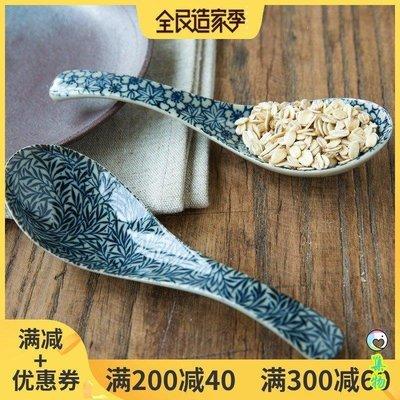 日本進口家用勺子 長柄日式餐具湯勺湯匙勺創意陶瓷小湯勺