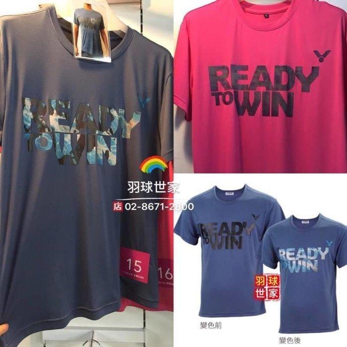 ◇ 羽球世家◇【衣】Victor 勝利T-3812 變色溫感短袖T恤 B/Q  2色舒適快排T-Shirt
