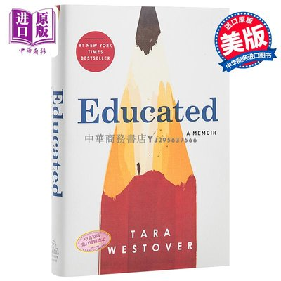 你當像鳥飛往你的山 英文原版 Educated: A Memoir 教育之謎 比爾蓋茨推薦書籍 紐約時報暢銷書 我的求學路 Tara Westover精裝