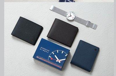 7-11 MONDAINE 瑞士國鐵經典牛皮短夾 3款單賣(另售名片夾、Mochi家族珪藻土系列)