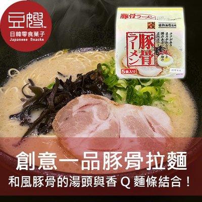 【豆嫂】日本泡麵 創意一品 多風味拉麵(5入/袋)