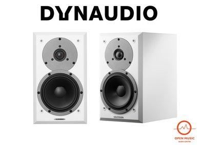 展樂音響-Dynaudio Emit M10 書架式喇叭