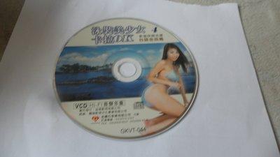 紫色小館-53-6--------泳裝美少女 卡拉OK 4