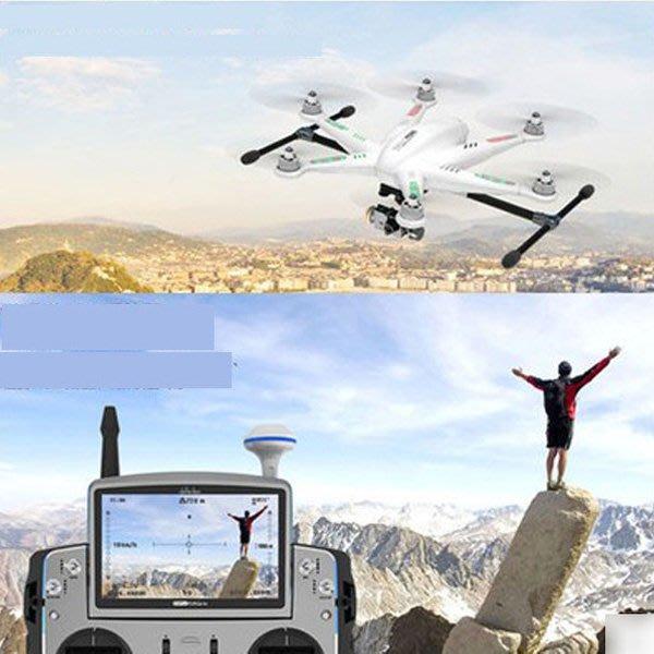 5Cgo 【批發】含稅會員有優惠 華科爾TALI H500 專業航拍無人機航拍遙控飛機六軸飛行器專業航模 單機 套餐1