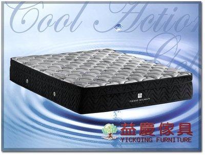 【大熊傢俱】科技綠能 水冷膠 獨立筒 雙人床墊 軟墊 床墊  現貨 實體展示