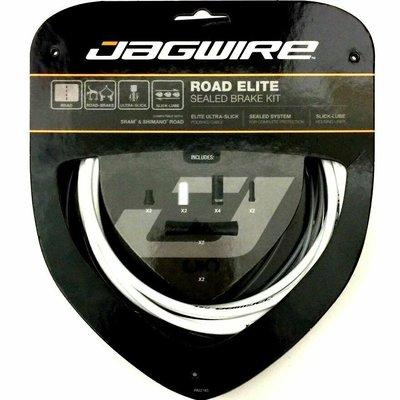 正品 Jagwire SCK051 尊爵款ROAD ELITE公路車低摩擦全防護煞車線組 白 ADZ 取代 RCK403