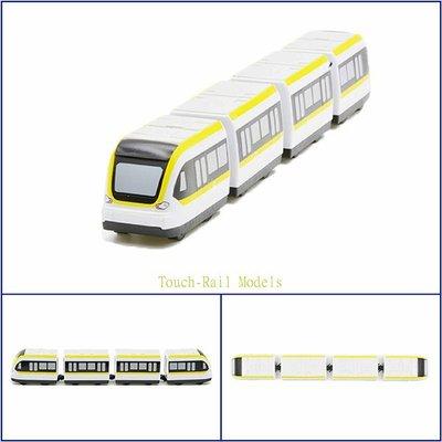 TRAIL 鐵支路 Q版 迴力小列車 新北市捷運環狀線 QV067T1