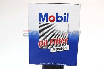 【易油網】Mobil 原廠機油芯 編號:MO5608