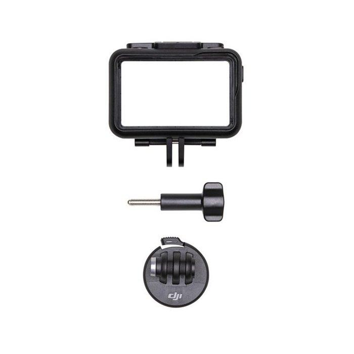 DJI 大疆創新OSMO Action 相機保護殼套裝 快拆連接底座 緊固螺桿 保護殼 台南PQS 7月中到貨 預購商品