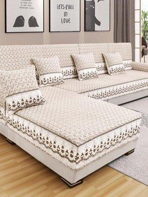 毛絨沙發墊布藝四季通用簡約現代防滑沙發巾罩全蓋全包