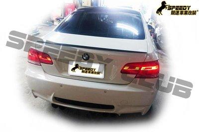 競速 SPEEDY BMW E92 E93 320 325 335 M3 後保 四出尾段排氣管