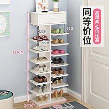 多層鞋架簡易進門口經濟型鞋柜家用室內好看收納省空間窄小鞋架子-精緻小店.Fine shop