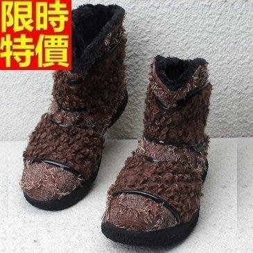 雪靴 男休閒鞋-絨面流蘇厚底羊毛內裡防滑短筒真皮男靴子2色64s14[獨家進口][米蘭精品]