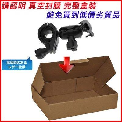 vico TF2+ sF2 sF1 ds2 ds1 gv6330 MIO600專用後視鏡支架固定車架免吸盤行車紀錄器支架