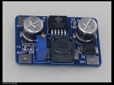 【大台北液晶維修】 電源降壓模組 低壓差!DC-DC降壓IN(3.6-24V)OUT(0.8-20v)超越lm2596/LM2678