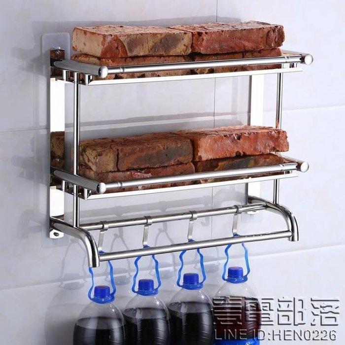304不銹鋼毛巾架 浴巾架免打孔加厚 浴室雙層置物架