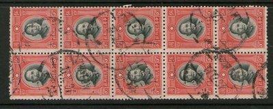 【雲品】中國China 1931 Sc 306 Block of 10 FU 庫號#67407