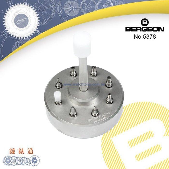 【鐘錶通】B5378《瑞士BERGEON》裝針器套裝組/安針筆/指針安裝器 ├手錶機芯組裝工具/DIY鐘錶維修工具┤