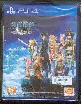 全新PS4 原版片 中文版 刀劍神域 虛空幻界